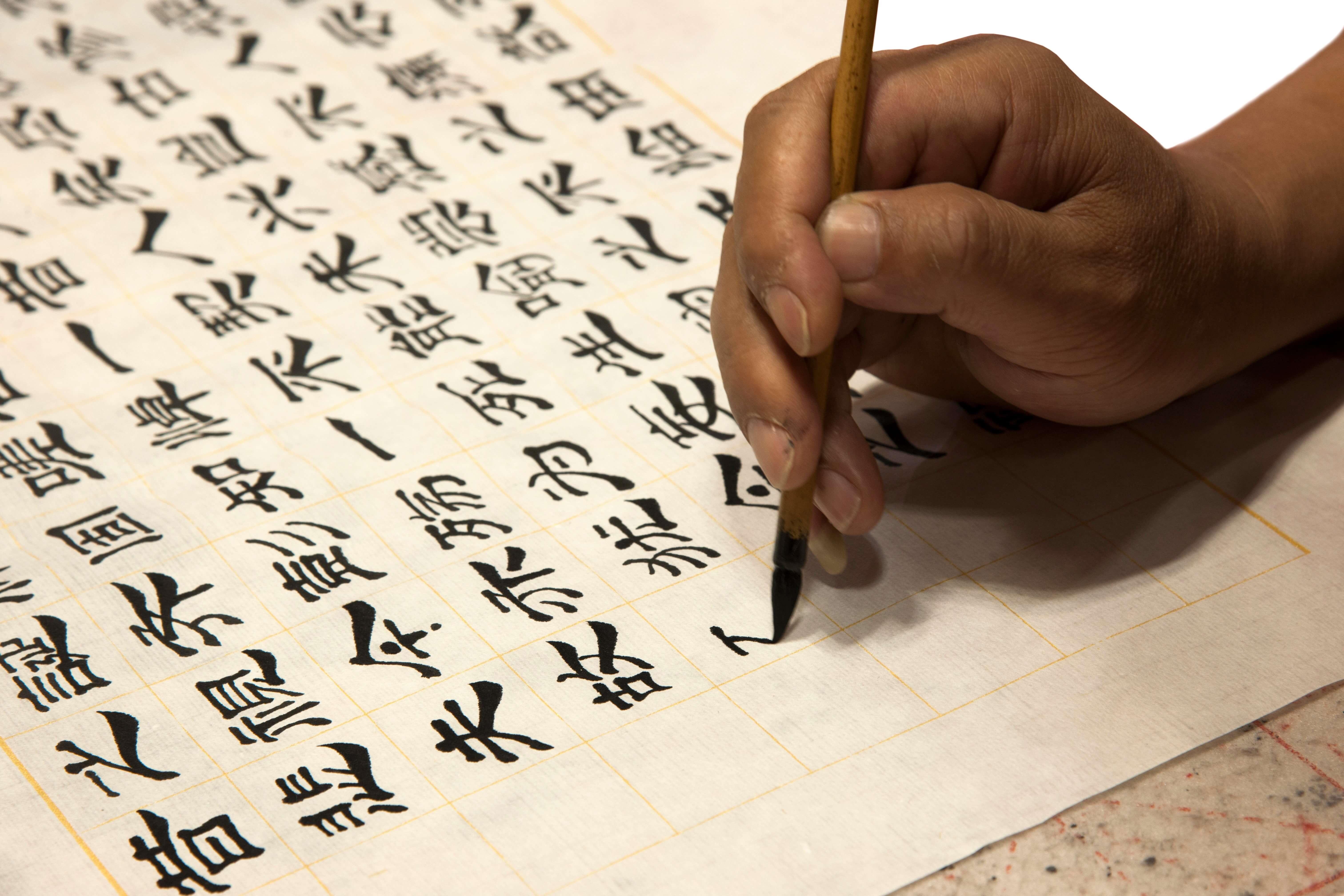 chinese writing calligraphy