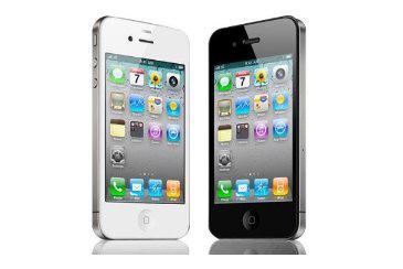 Best Graduation Gift Ideas IPhone