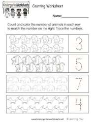 Early Learning Counting Practice Worksheet