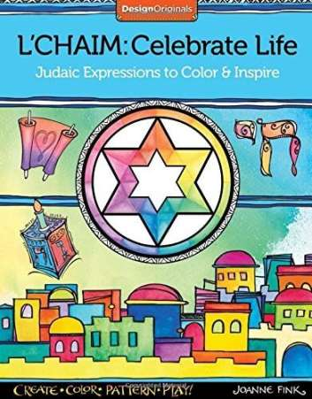 Judaica Coloring Book