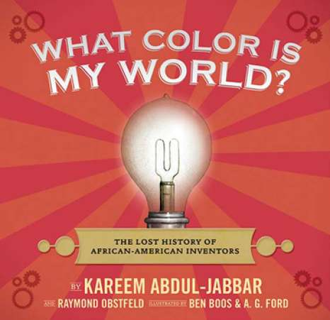 African American inventors children's book