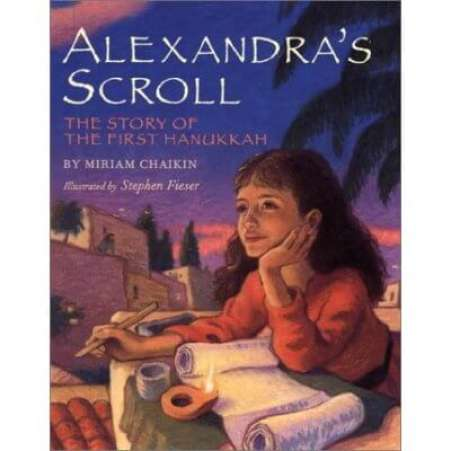 Alexandras Scroll Book