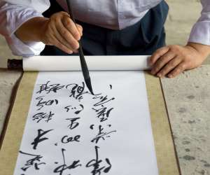 Chinese symbols on paper